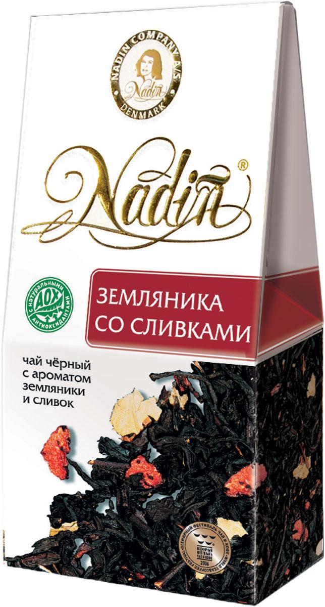 Nadin Земляника со сливками чай черный листовой, 50 г nadin счастья в новом году чай черный листовой 50 г