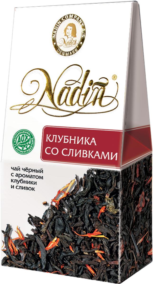 Nadin Клубника со сливками чай черный листовой, 50 г nadin сочный барбарис чай черный листовой 50 г