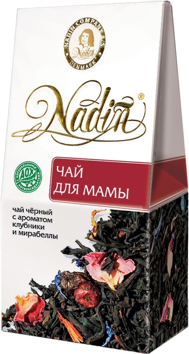 Nadin Чай для мамы чай черный листовой, 50 г nadin счастья в новом году чай черный листовой 50 г
