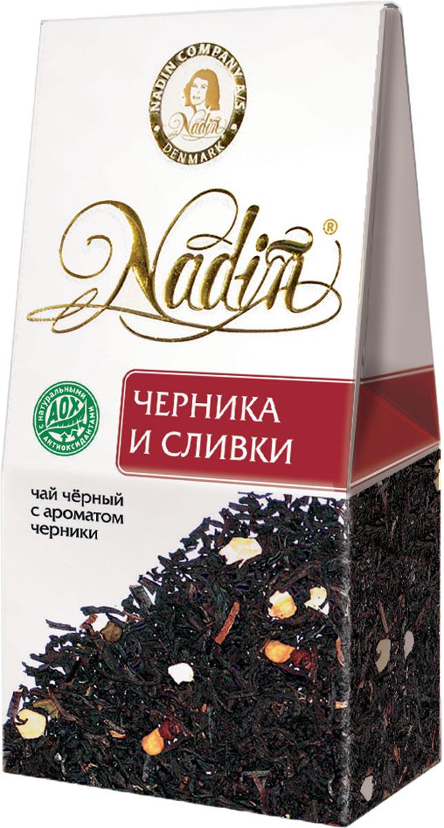 Nadin Черника и сливки чай черный листовой, 50 г nadin счастья в новом году чай черный листовой 50 г