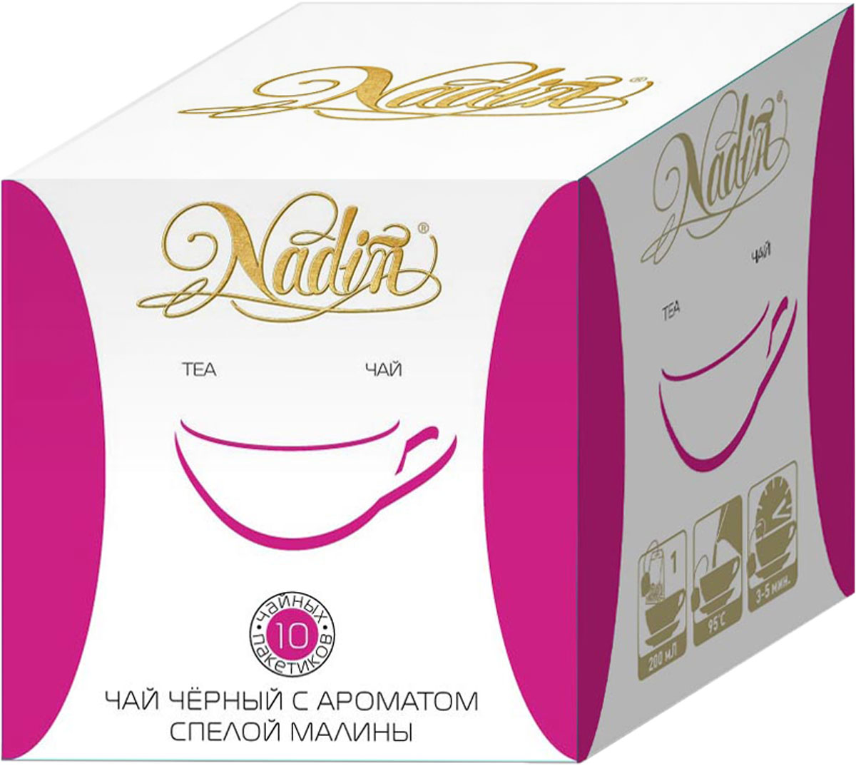 Nadin Спелая малина чай черный пакетированный, 10 шт био чай pages черный малина гранат 36г