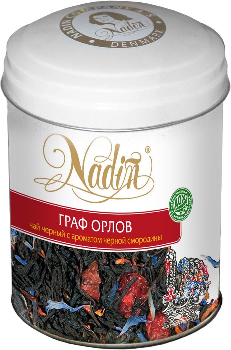 Nadin Граф Орлов чай черный листовой, 75 г цена и фото
