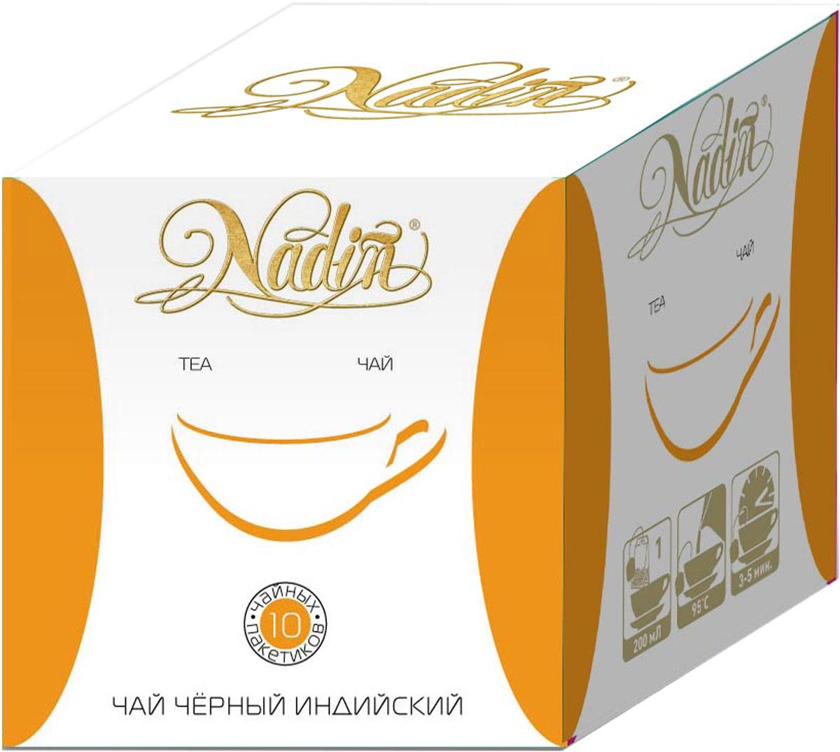 Nadin Индийский чай черный пакетированный, 10 шт императорский чай классический индийский 100 шт