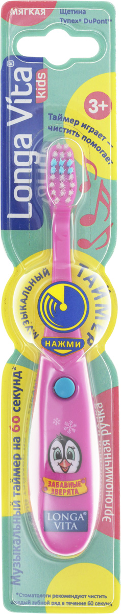 Детская зубная щетка Longa Vita Забавные зверята, 3-6 лет, музыкальная, цвет: фиолетовый. F-85C детская зубная щетка longa vita забавные зверята в ассортименте
