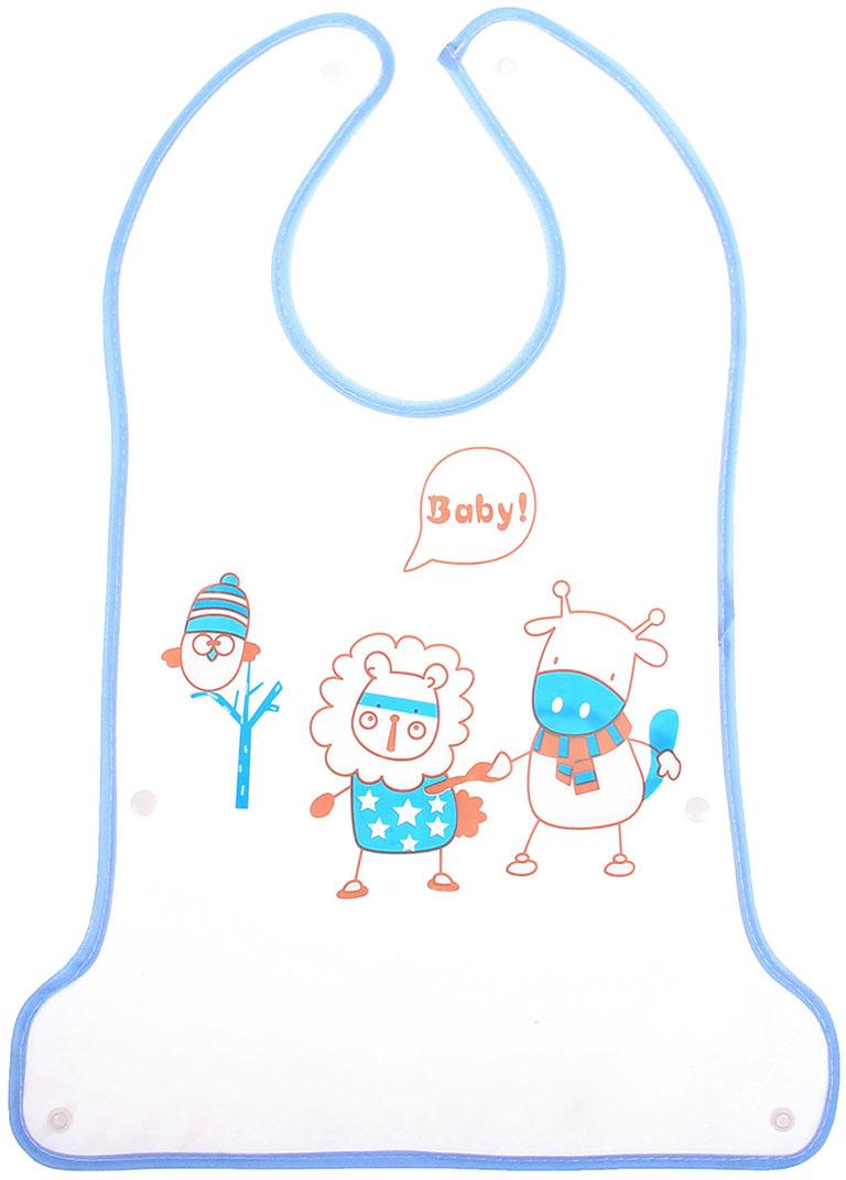 Крошка Я Нагрудник с карманом на кнопках цвет голубой 2793112 крошка я нагрудник на липучке улитка