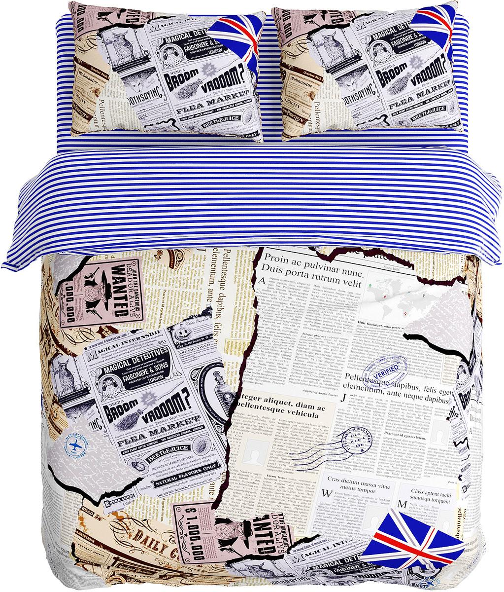 "Комплект белья Сирень ""Вырезки"", евро, наволочки 50x70 см"