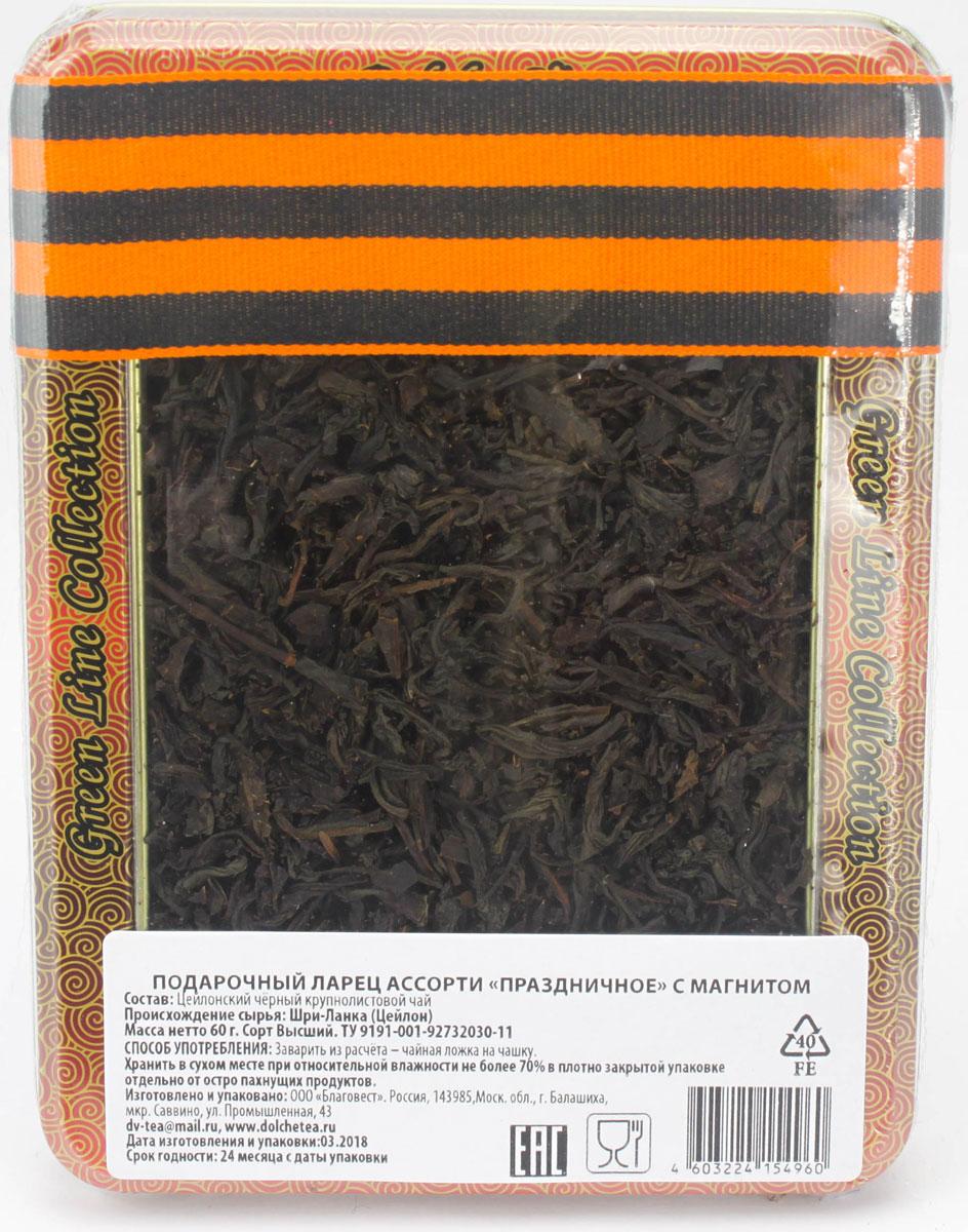 Dolche Vita 9 мая чай листовой черный, 60 г недорого