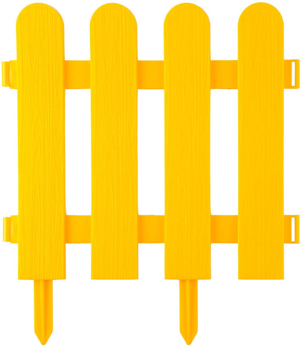 """Забор декоративный Grinda """"Штакетник"""", цвет: желтый, 29 x 224 см"""