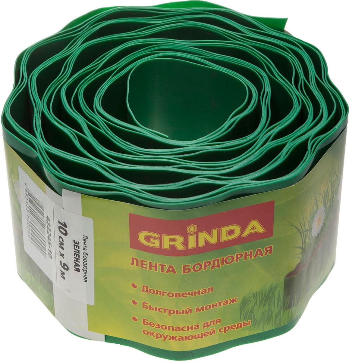 Лента бордюрная Grinda, цвет: зеленый, 10 см х 9 м лента бордюрная grinda 422245 20