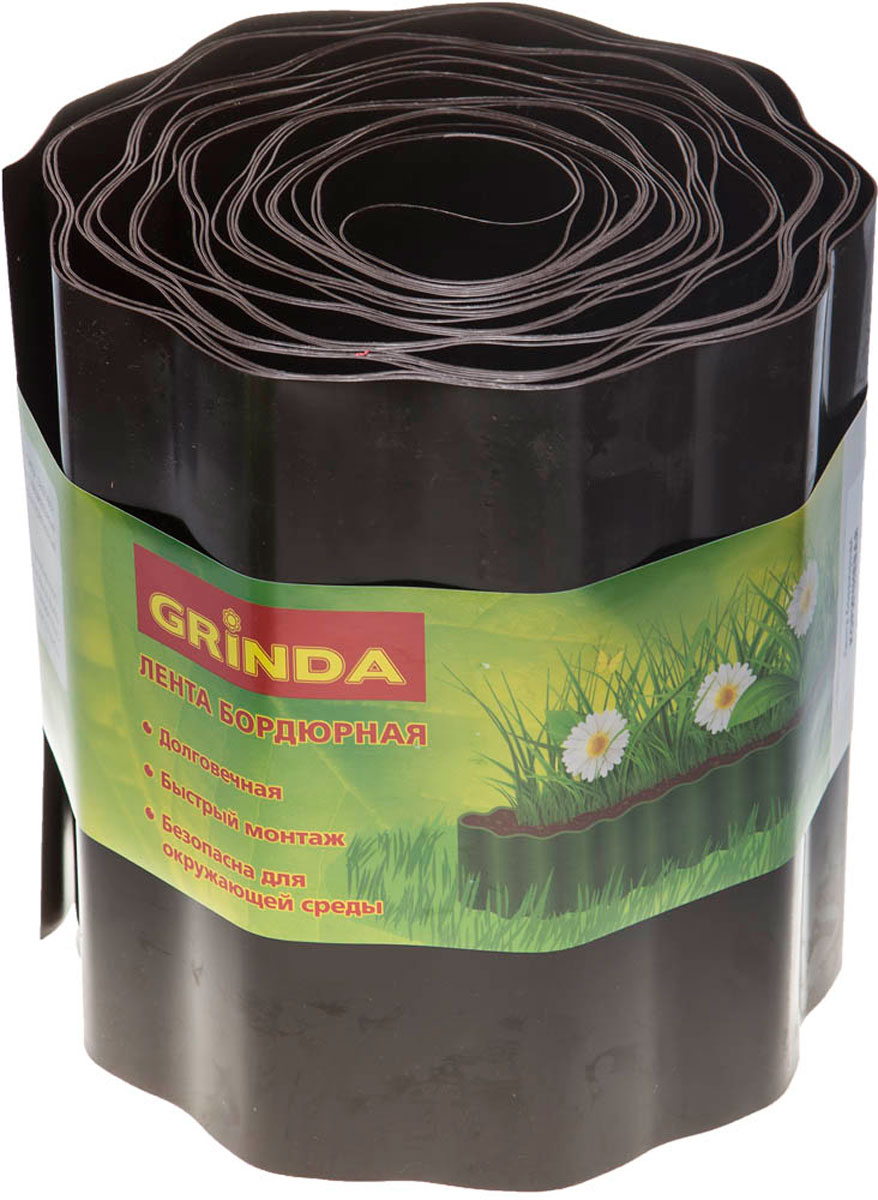 Лента бордюрная Grinda, цвет: коричневый, 20 см х 9 м лента бордюрная grinda 422245 20
