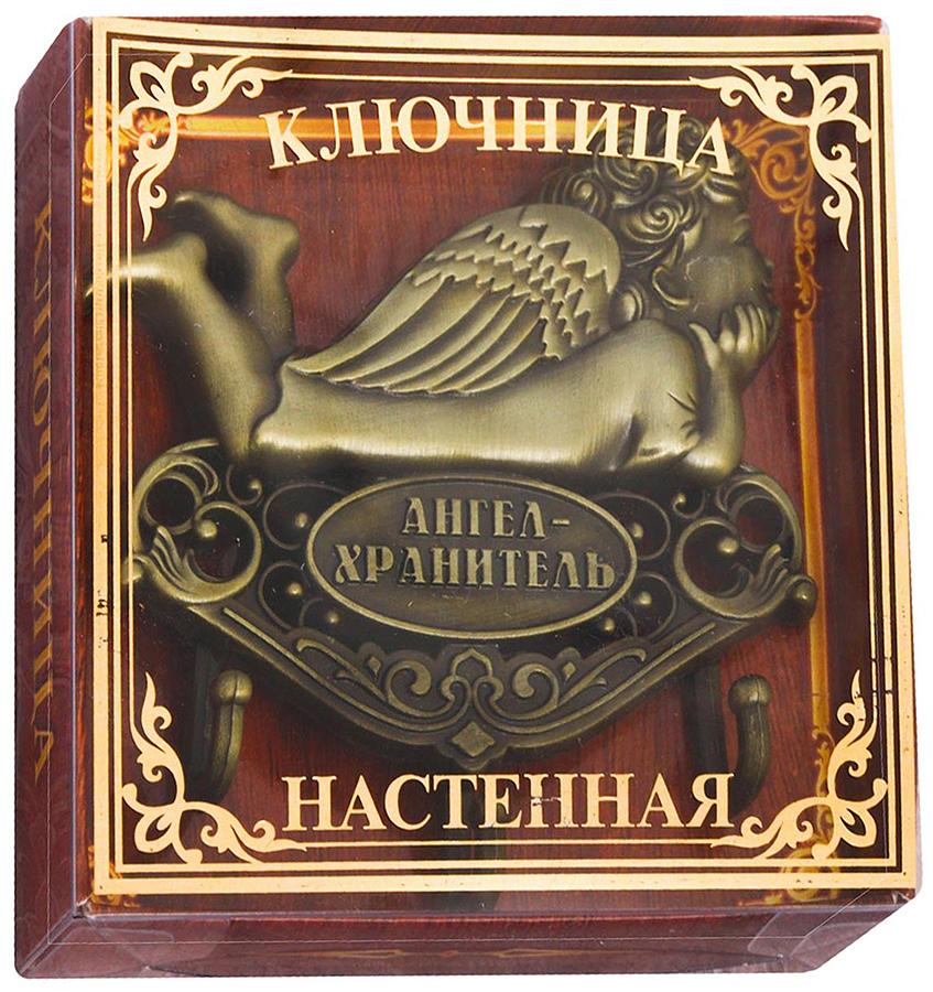 "Ключница ""Ангел хранитель"", 7,2 х 7 см"