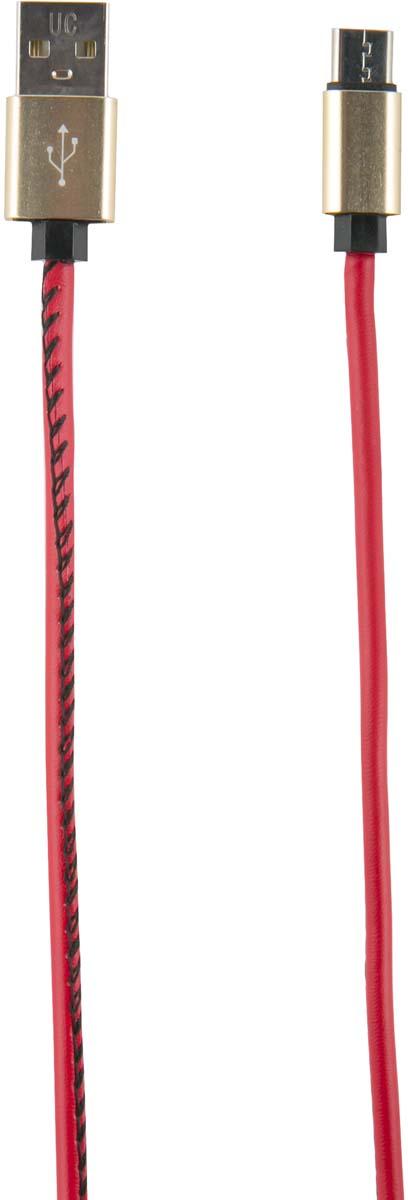 Red Line кабель USB-Type-C (2 м),