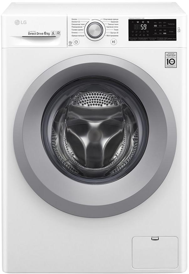 LG F2J5NN4W стиральная машина