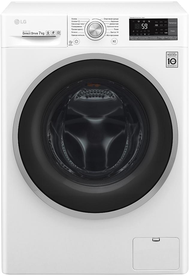 LG F2J7HN1W стиральная машина