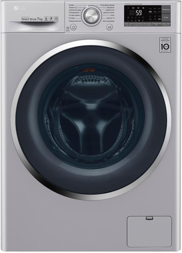 LG F2J7HN2L стиральная машина