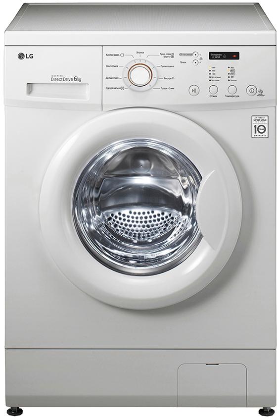 LG FH0C3ND стиральная машина