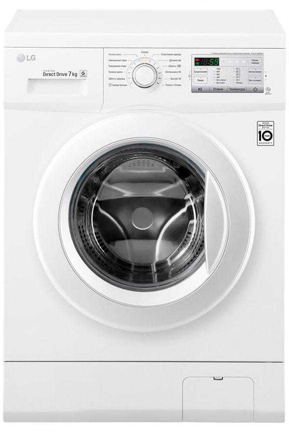 LG FH0H3QD0 стиральная машина