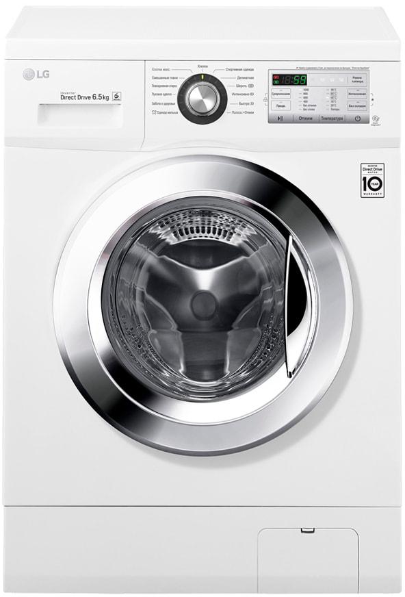 LG FH0H3WD2 стиральная машина