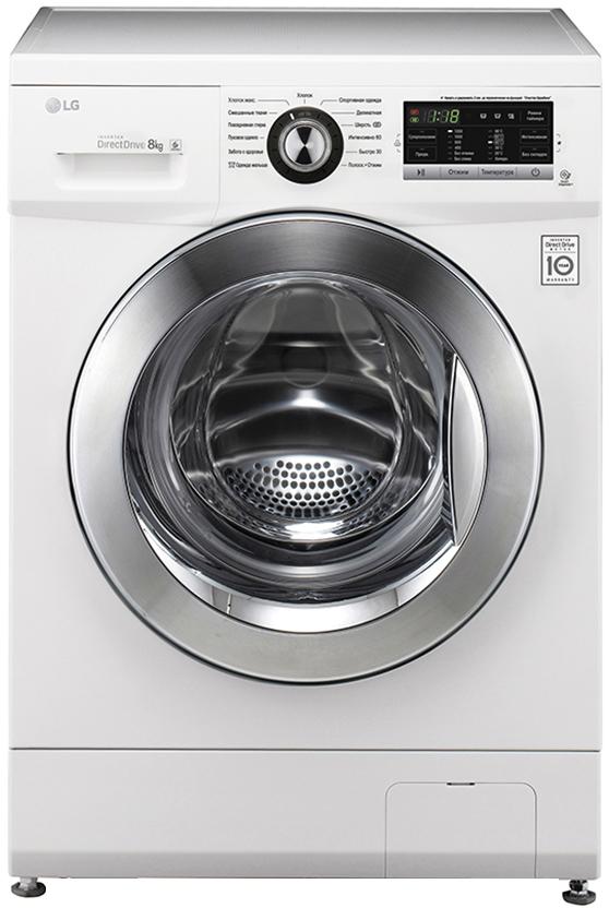 LG FH2G6TD2 стиральная машина