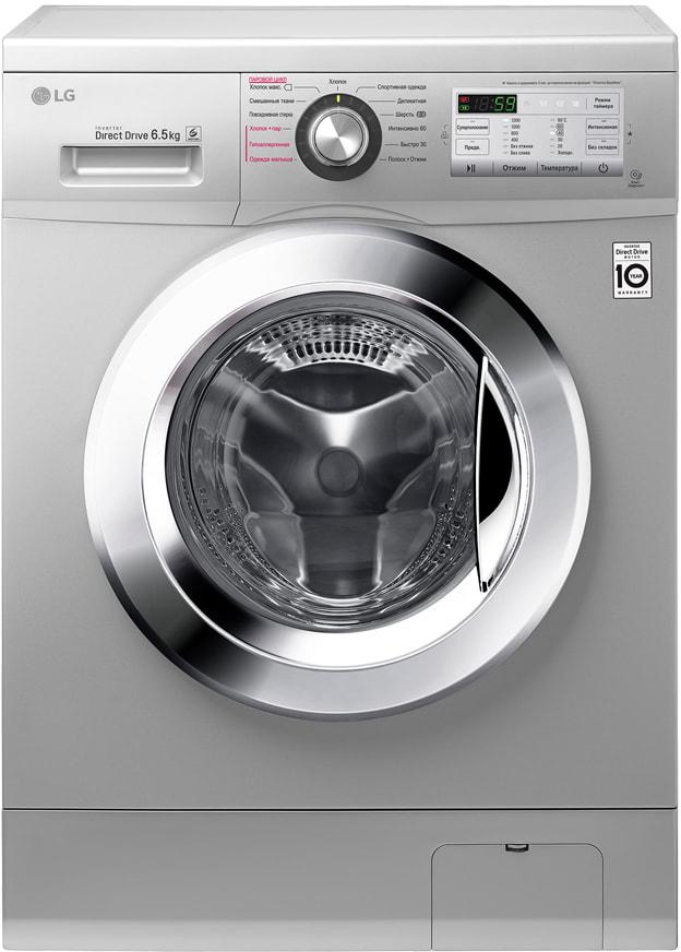 LG FH2H3WDS4 стиральная машина