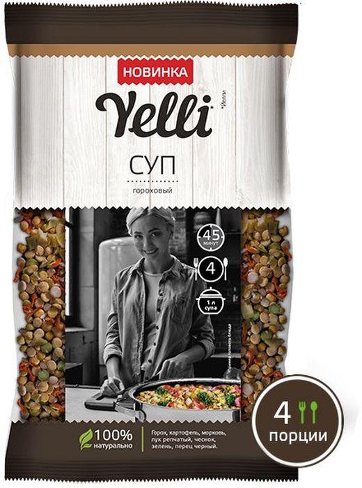 Yelli Суп гороховый, 130 г yelli суп yelli чечевичный масурдал 250г