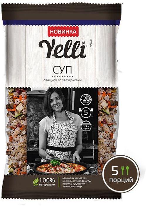 Yelli Суп овощной со звездочками, 80 г yelli суп yelli чечевичный масурдал 250г