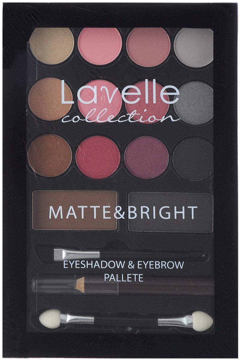 Lavelle Collection набор NB-08 А (тени-12тонов,тени д/бровей-2 шт, карандаш д/глаз-1 шт) 94г тени для век bbrose набор для макияжа глаз и бровей smokey eyes 369