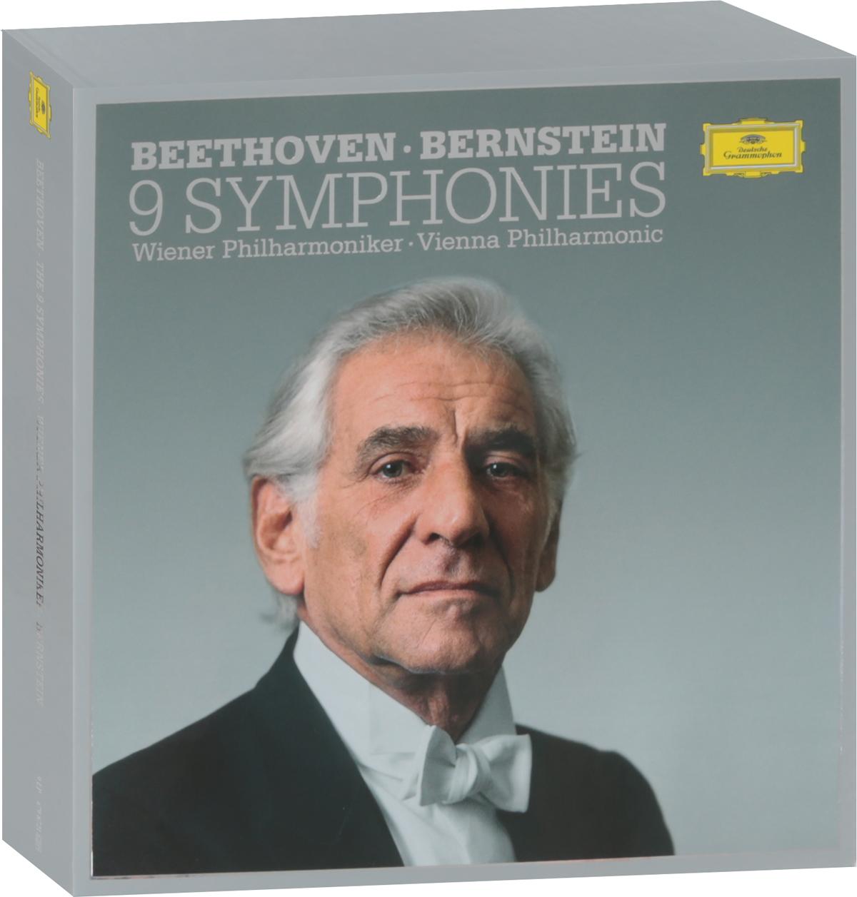 Bernstein, Leonard Beethoven: 9 Symphonies (9 LP) недорго, оригинальная цена