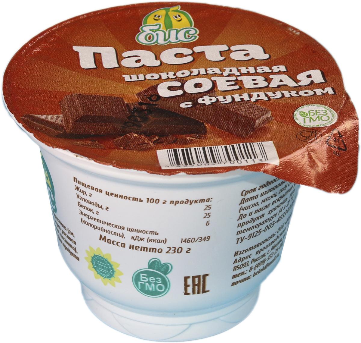 все цены на Боб и Соя Шоколадная паста соевая с фундуком 25%, 230 г онлайн
