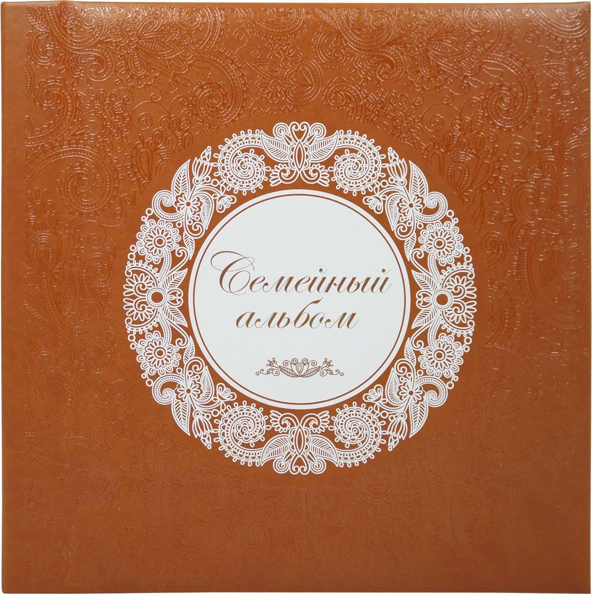 Фотоальбом Фолиант, цвет: коричневый, 30 листов. ФА-6 цена
