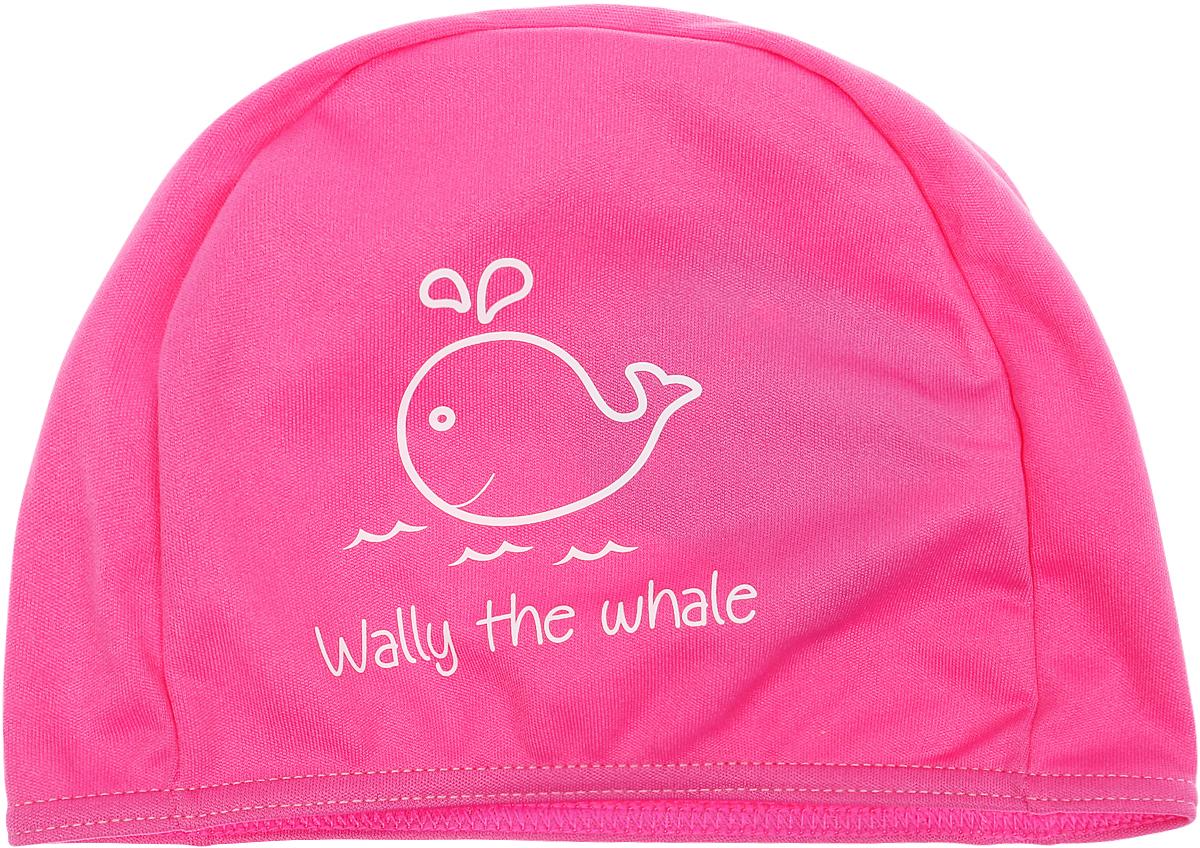 Шапочка для плавания Fashy