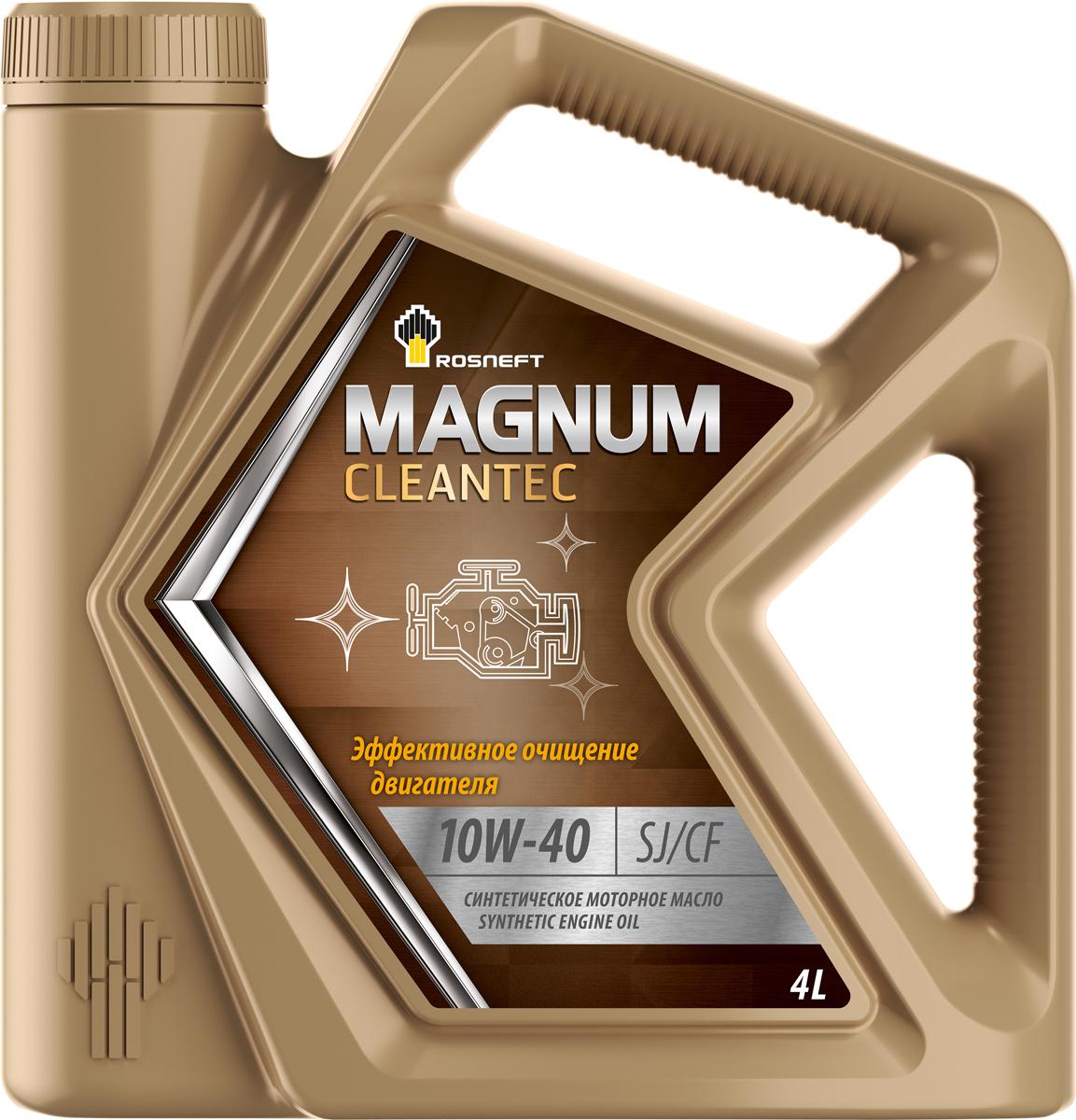 Масло моторное Роснефть Magnum Cleantec, синтетическое, 10W-40, 4 л масло моторное rolf dynamic sae 10w 40 api sj cf 4 л