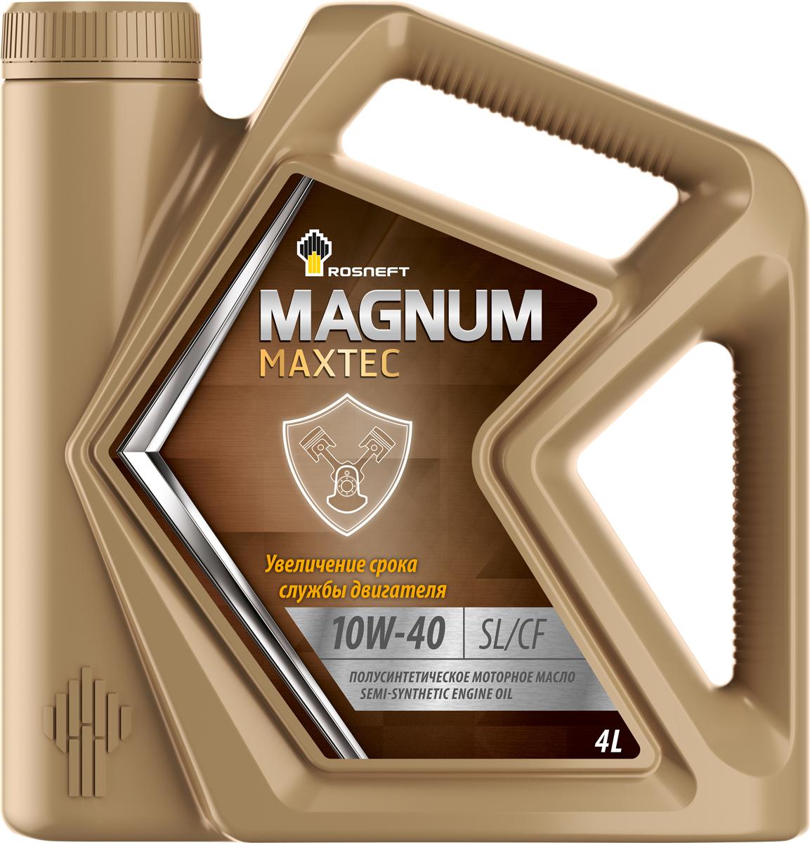 Масло моторное Роснефть Magnum Maxtec, полусинтетическое, 10W-40, 4 л моторное масло роснефть 4 л 40814942