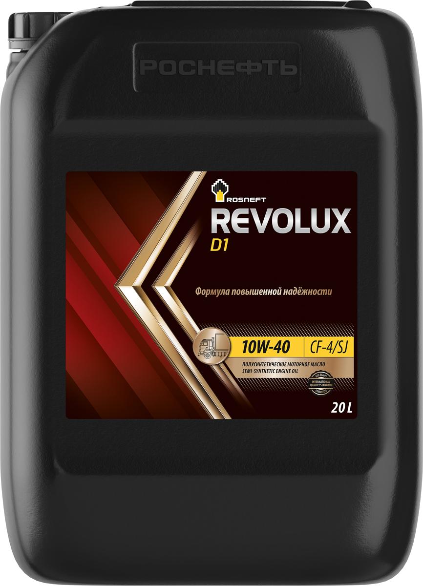 Масло моторное Роснефть Revolux D1, полусинтетическое, 10W-40, 20 л масло моторное роснефть maximum класс вязкости 10w 40 4 л