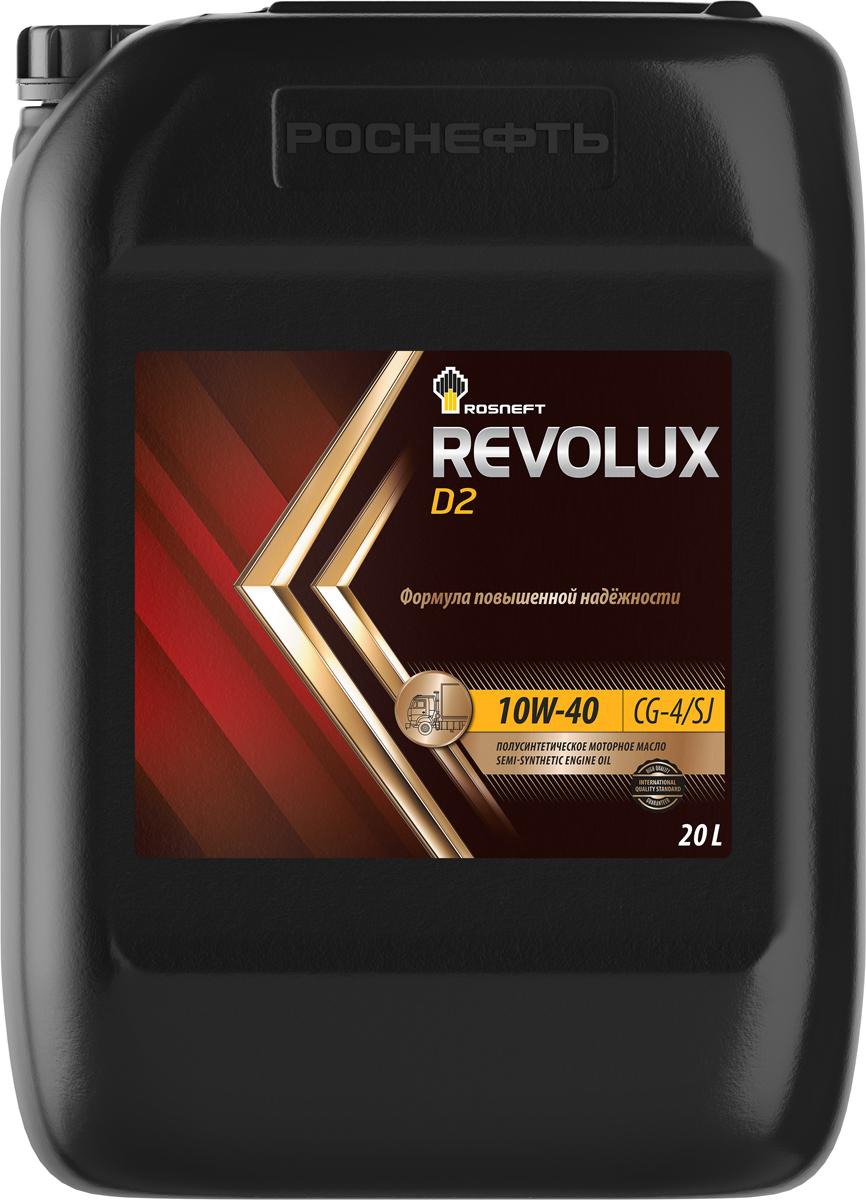 Масло моторное Роснефть Revolux D2, полусинтетическое, 10W-40, 20 л масло моторное роснефть maximum класс вязкости 10w 40 4 л
