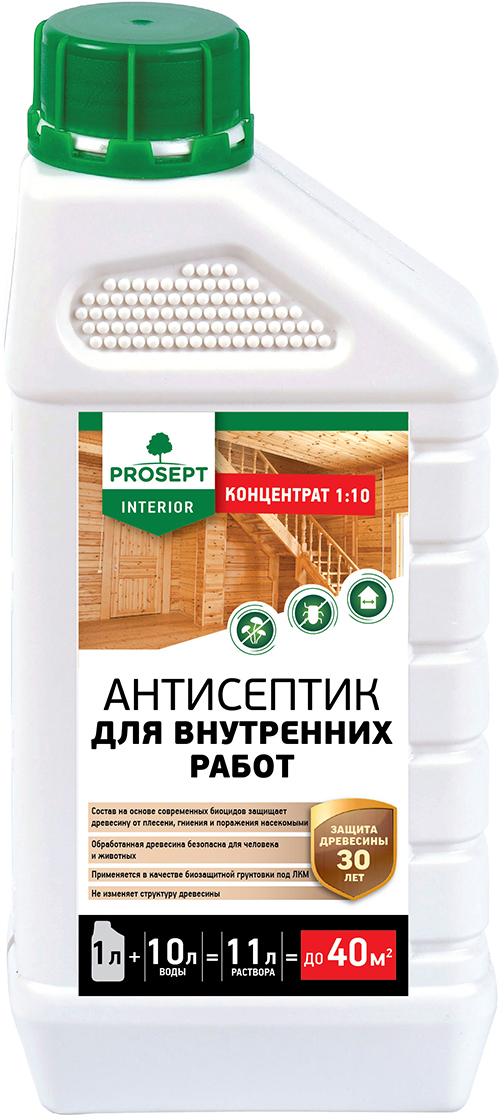 Антисептик Prosept Interior, для внутренних работ, 1:10, 1 л