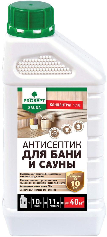 Антисептик для бани и сауны Prosept