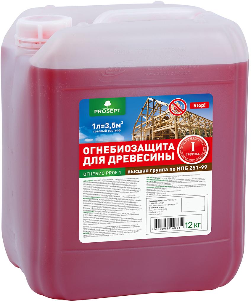 Огнебиозащита Prosept Огнебио Prof, для древесины, 1 группа, готовый состав, 10 л