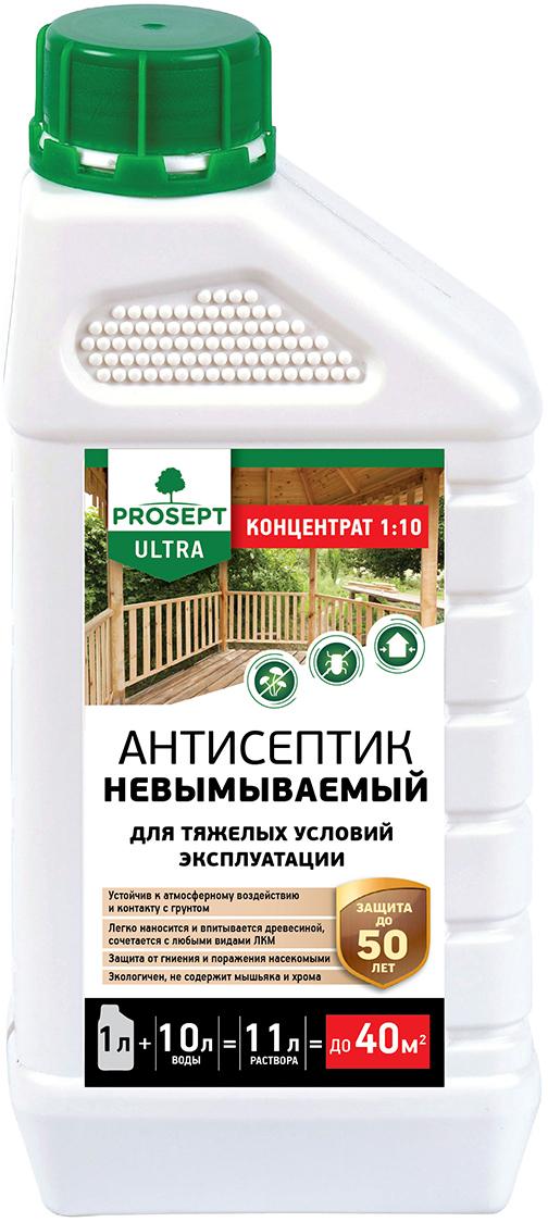 цена на Антисептик Prosept Ultra, несмываемый, для ответственных конструкций, 1:10, 1 л