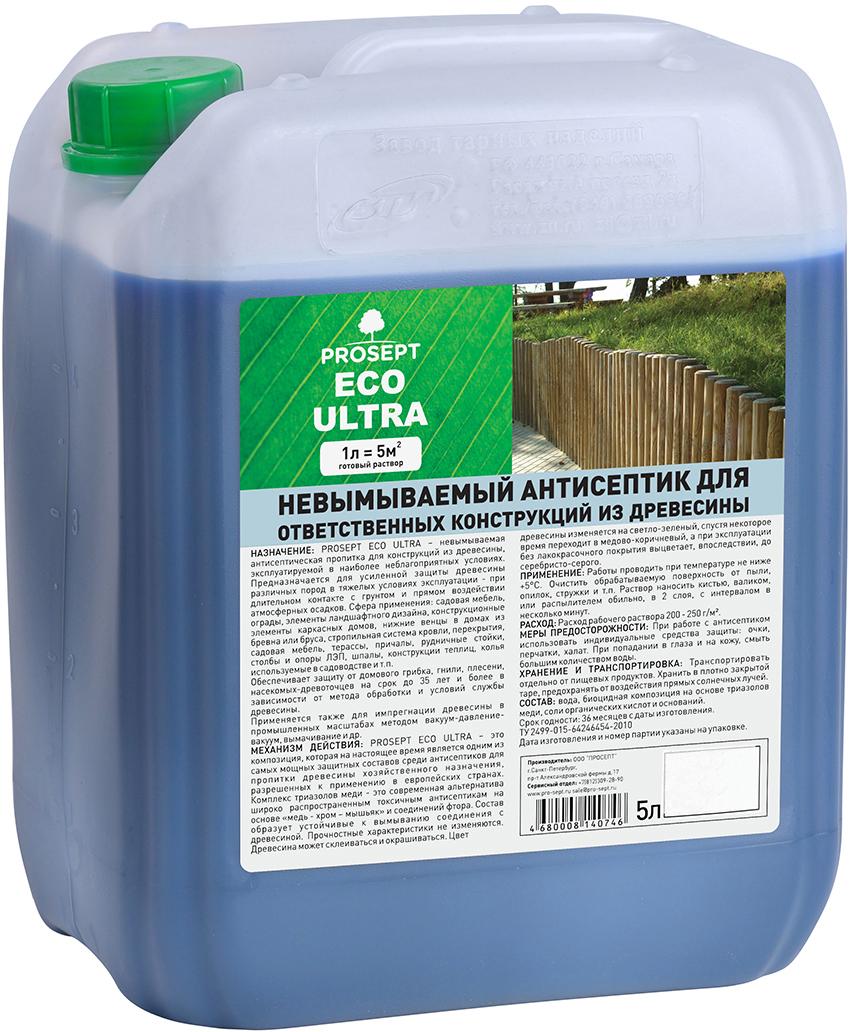 цена на Антисептик Prosept Eco Ultra, несмываемый, для ответственных конструкций, готовый состав, 5 л