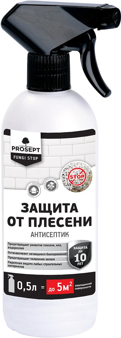 Защита от плесени Prosept Fungi Stop, готовый состав, 0,5 л свеча от плесени