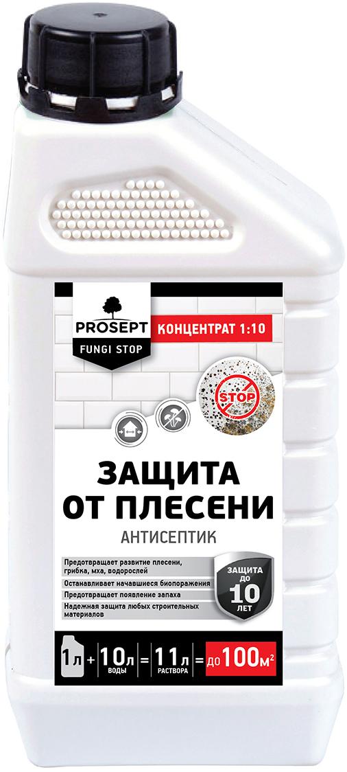 Защита от плесени Prosept Fungi Stop, 1:10, 1 л