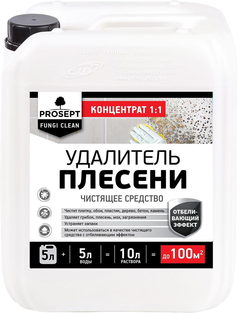 Удалитель плесени Prosept Fungi Clean, 1:1, 5 л специальное чистящее средство prosept duty graffiti для удаления граффити маркера краски 0 4 л