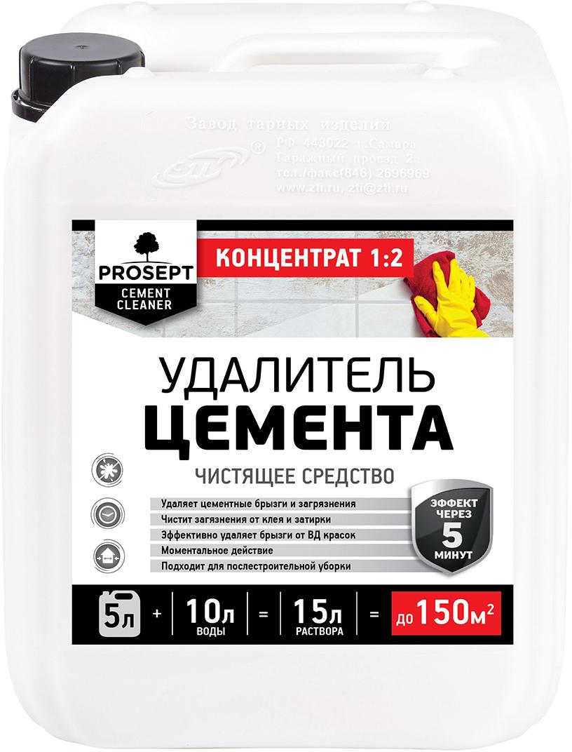 Удалитель цемента Prosept Cement Cleaner, 1:2, 5 л