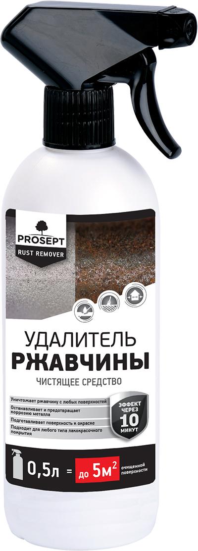 Удалитель ржавчины Prosept Rust Remover , готовый состав, 0,5 л