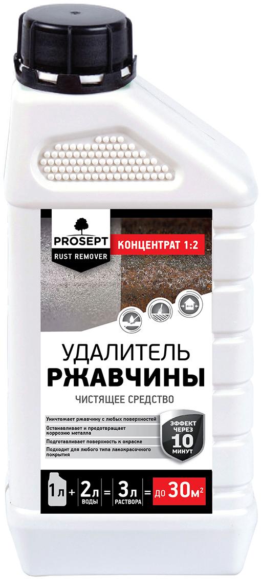 Удалитель ржавчины Prosept Rust Remover , 1:2, 1 л