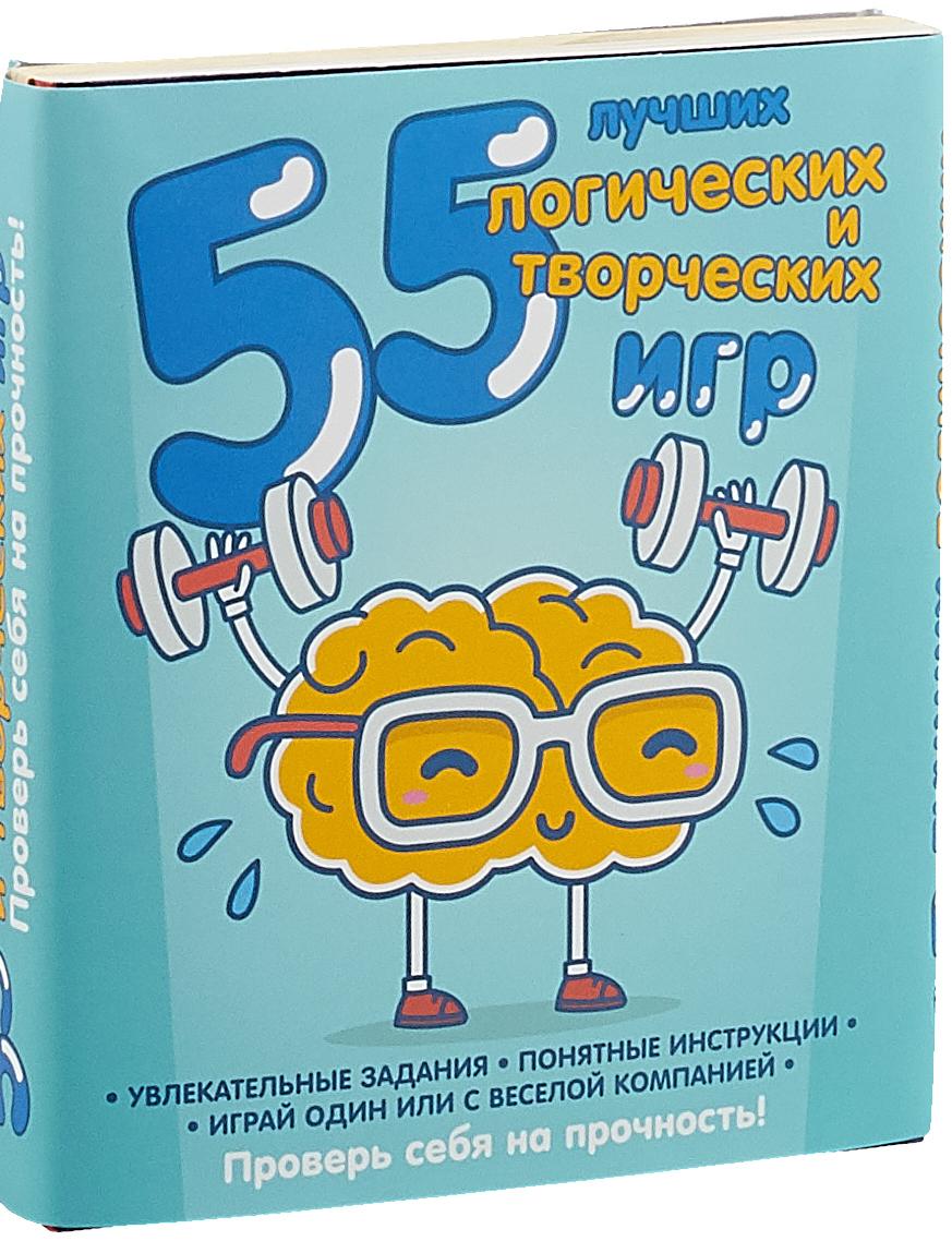 Ирина Парфенова 55 лучших логических и творческих игр(комплект из 4-х книг)