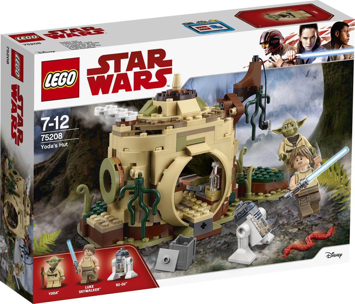 LEGO Star Wars 75208 Хижина Йоды Конструктор