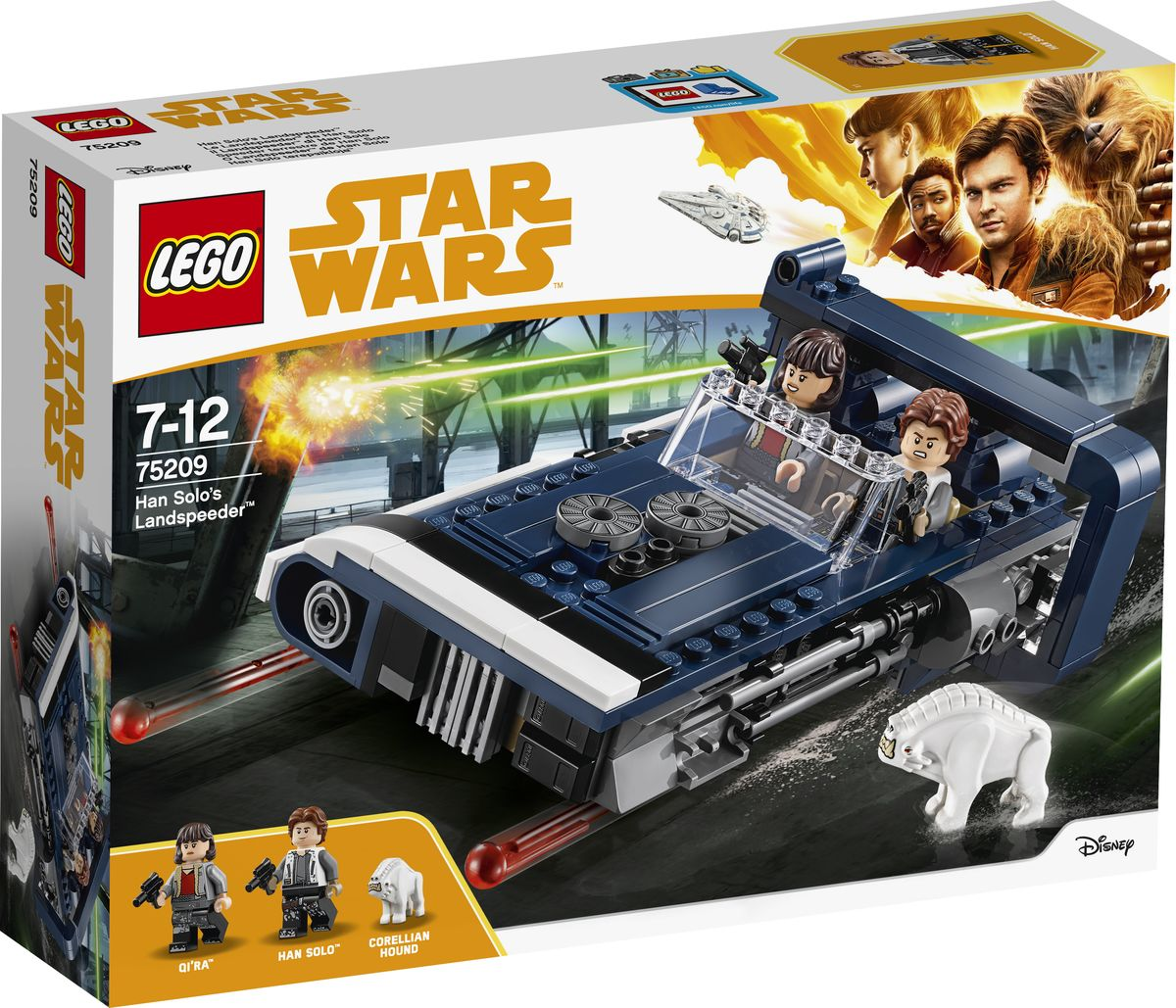 цена на LEGO Star Wars 75209 Спидер Хана Cоло Конструктор