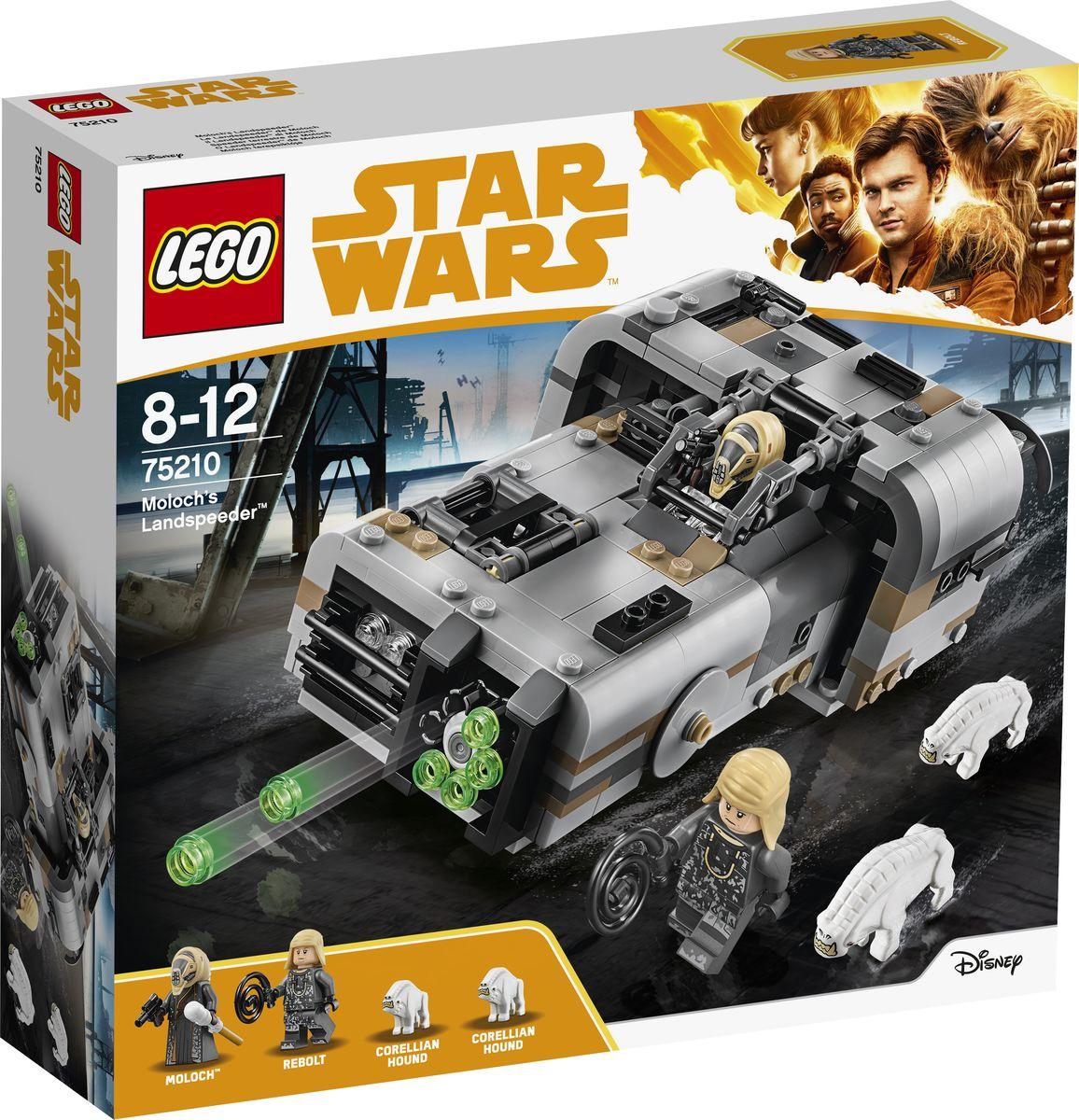 цена на LEGO Star Wars 75210 Спидер Молоха Конструктор